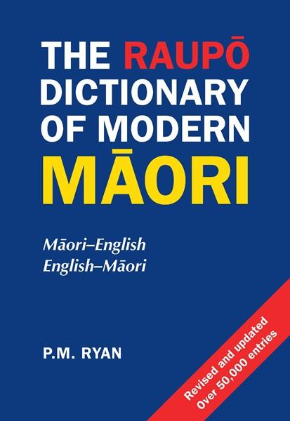 The Raupo Dictionary Of Modern Maori - pr_1839505