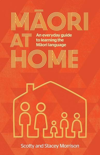 Maori at Home - pr_295916