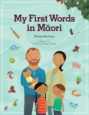 My First Words in Maori -