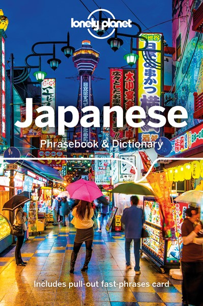 Lonely Planet Japanese Phrasebook & Dictionary - pr_356576